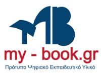 My-Book.gr