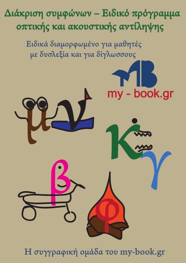 book-336