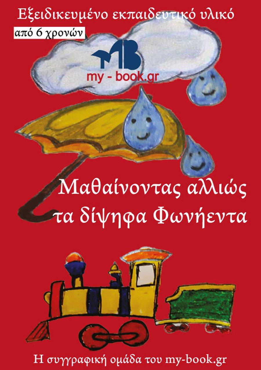 book-237