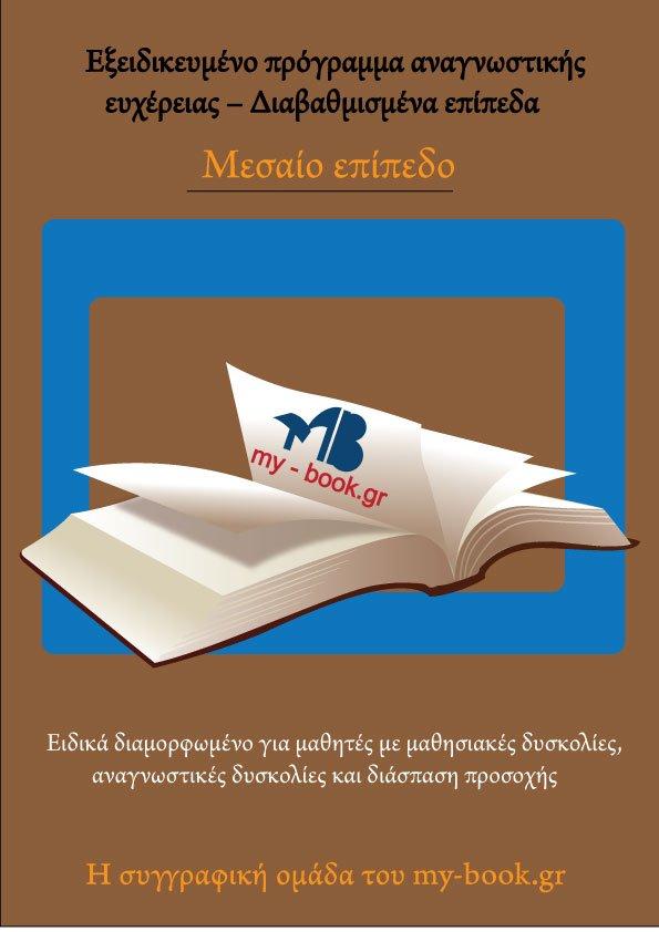 book-850