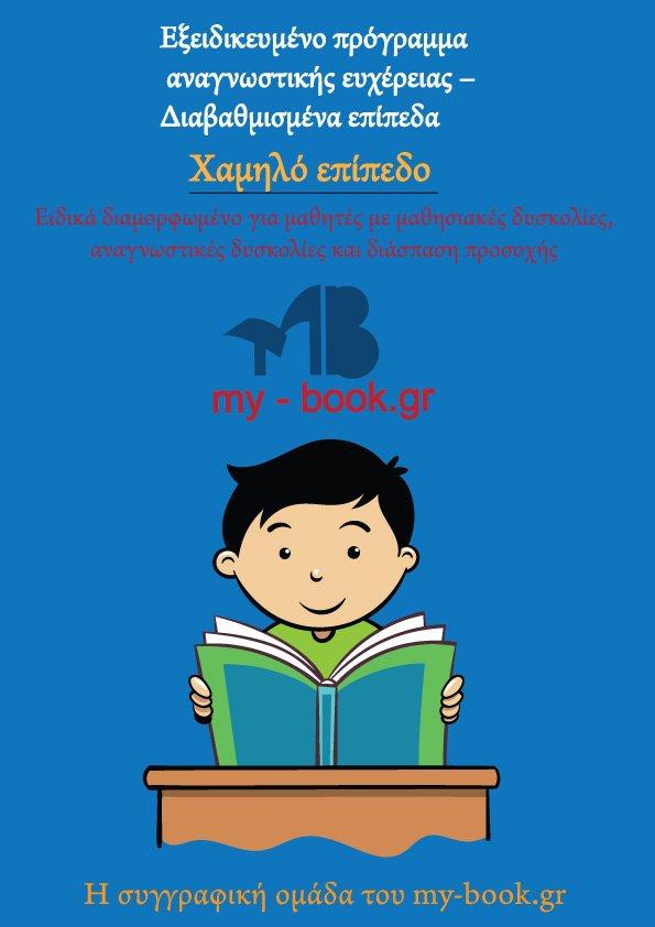 book-840