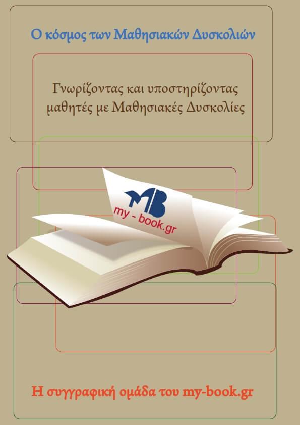 book-1305