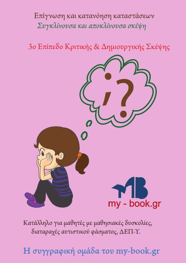 book-1480
