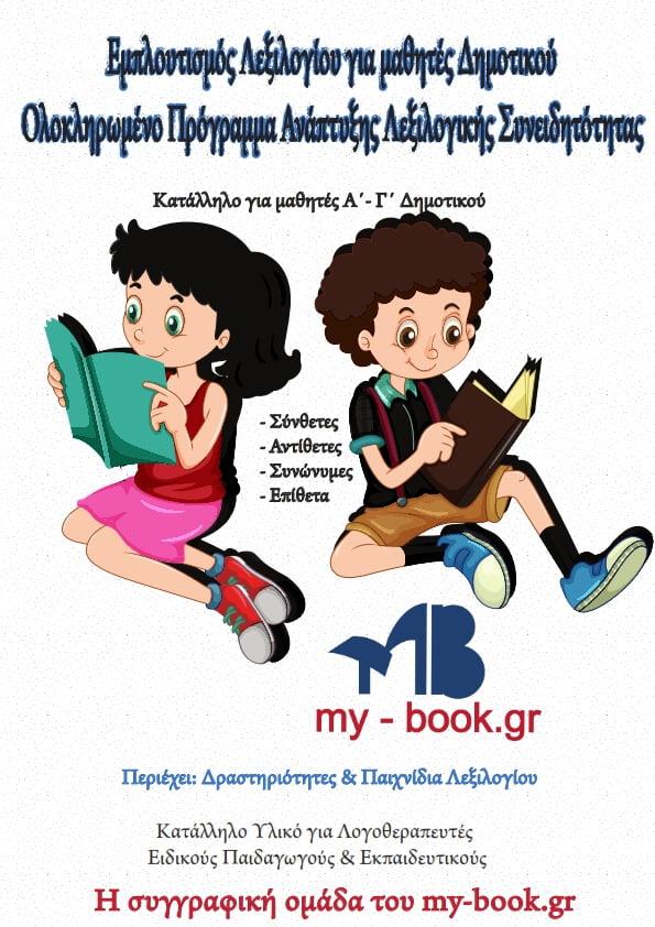 book-4008