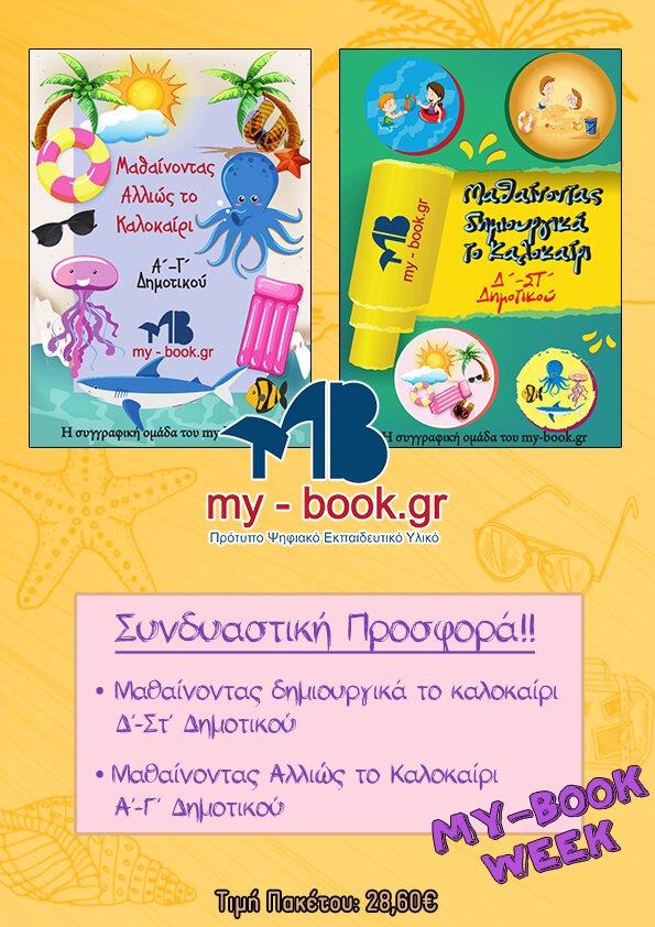 book-4462