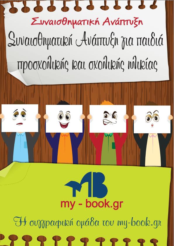 book-7769