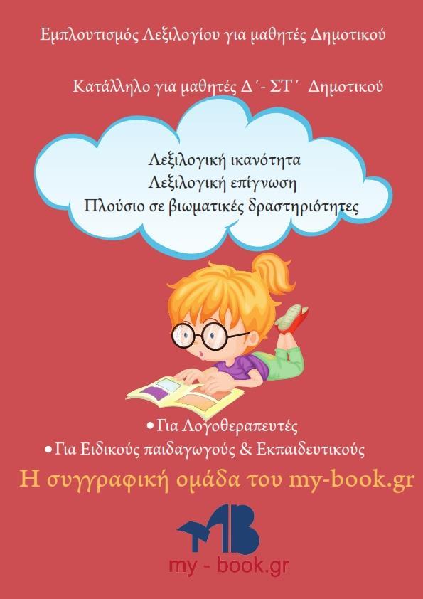 book-24605