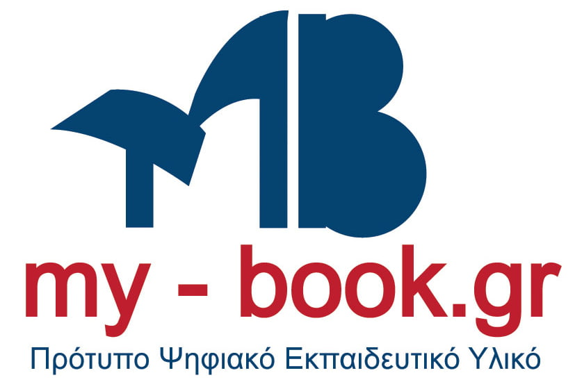 MY-BOOK ΚΑΙ ΔΡΑΣΕΙΣ